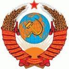 03_МВ_СП_127_Міжнародно-правові наслідки розпаду СРСР та утворення нових пострадянських держав